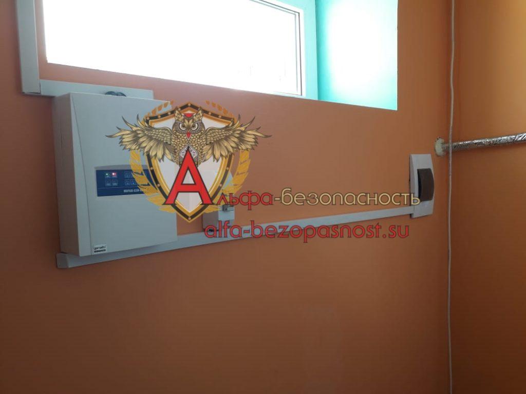 АПС в Краснодаре