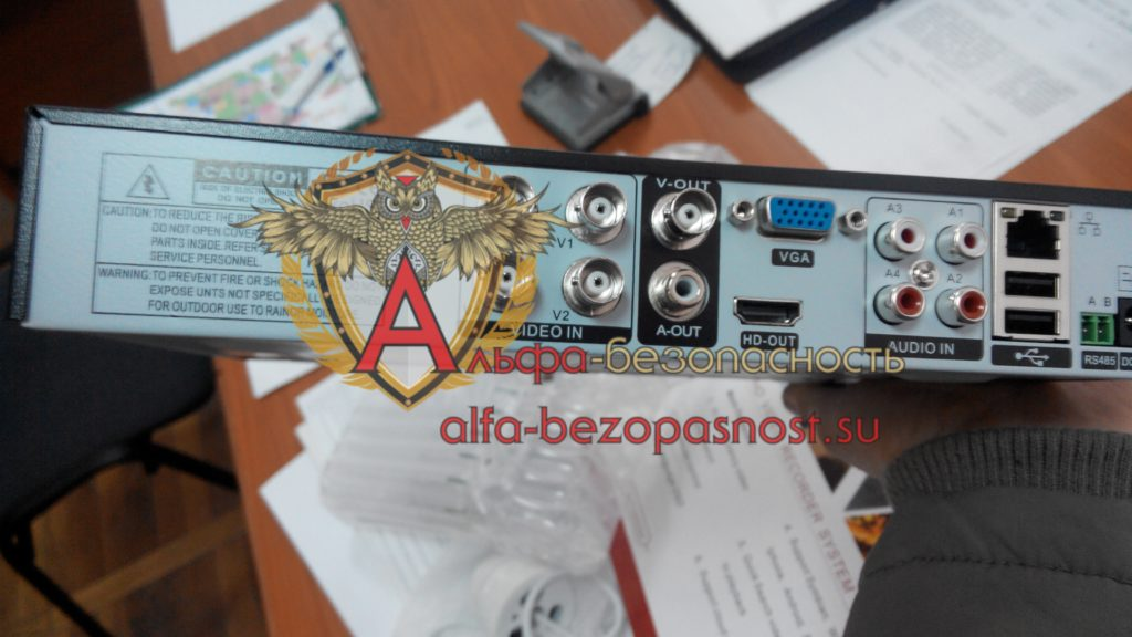 системы видеонаблюдения Краснодар