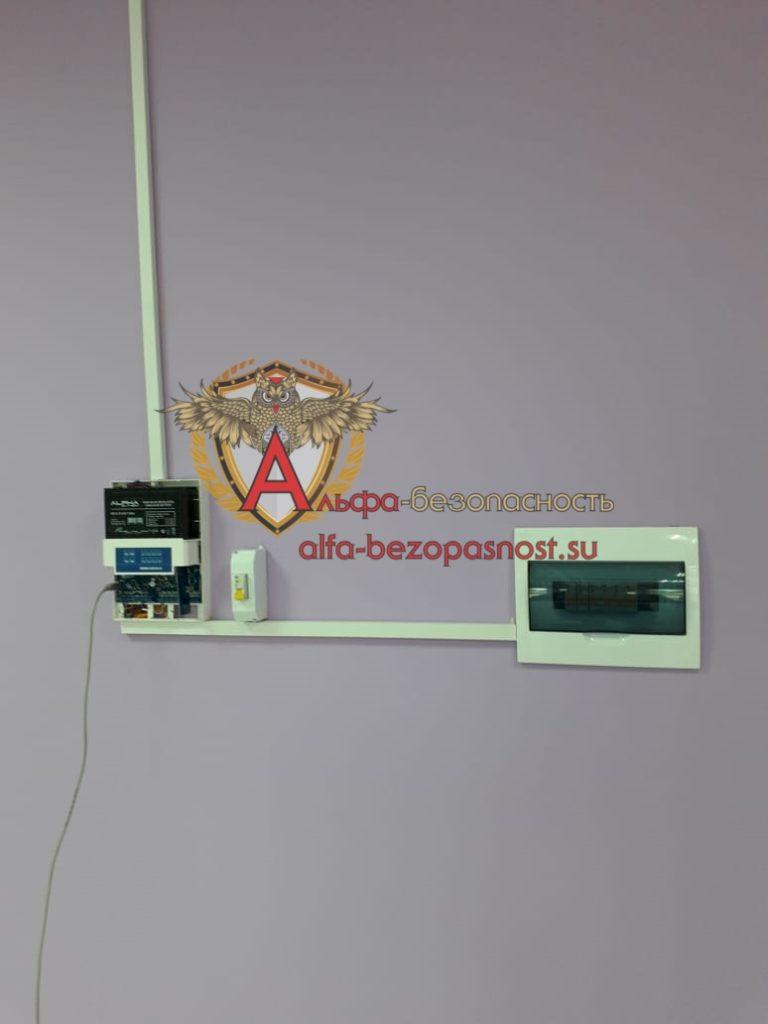АПС автоматическая пожарная сигнализация в Краснодаре
