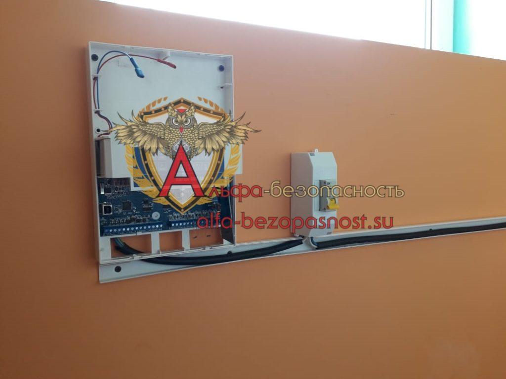 АПС пожарная безопасность